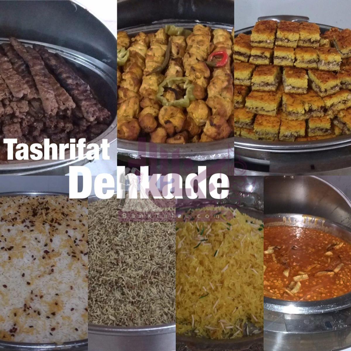 tashrifatdehkadeh(1) b تشریفات دهكده شيراز